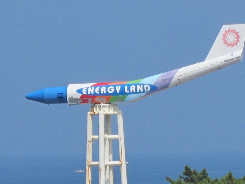 energy land plane